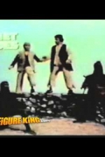 Mego Planet of the Apes Series 2